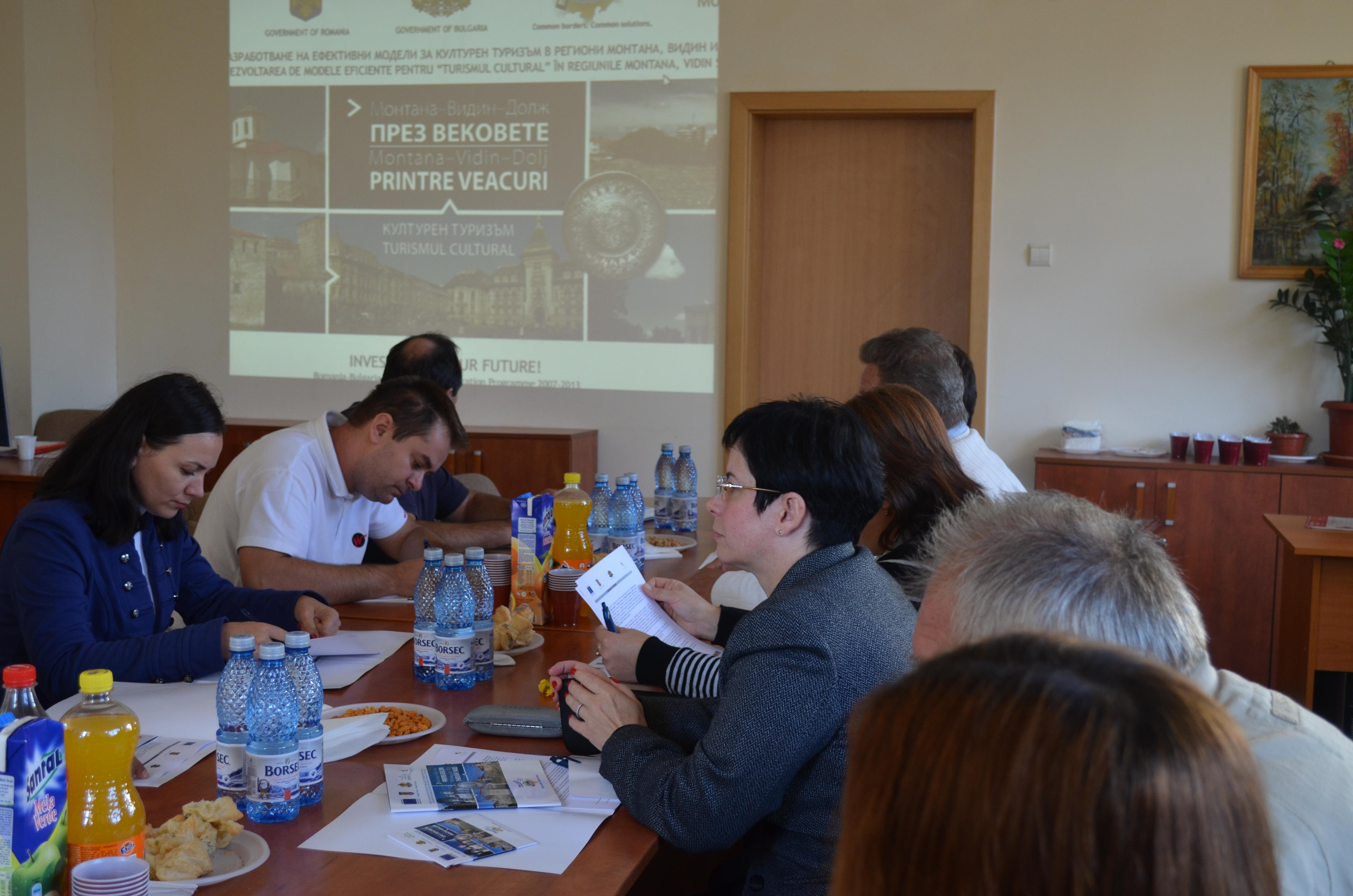 """Conferinta de presa """"Dezvoltarea de modele eficiente pentru turismul cultural în regiunile Montana, Vidin și Dolj"""""""