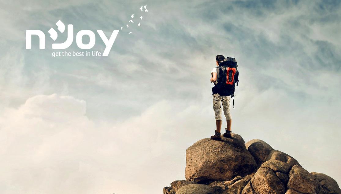 nJoy-brand romanesc plin de zambet si culoare