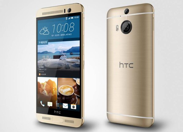 HTC One M9+ Specificații tehnice