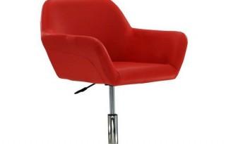 scaun-de-relaxare-rel-400