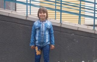 Elena Petica
