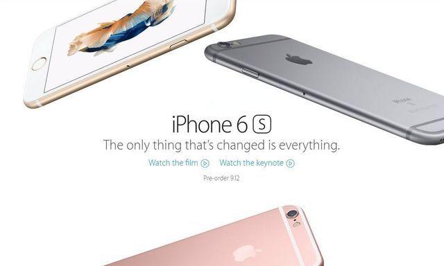 Apple a prezentat oficial noile iPhone 6S si iPhone 6S Plus.
