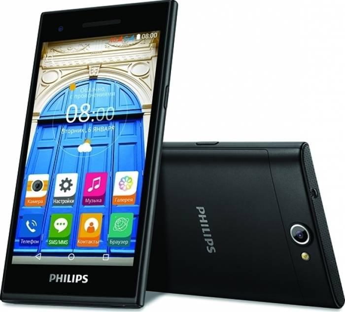 Unboxing Philips S396
