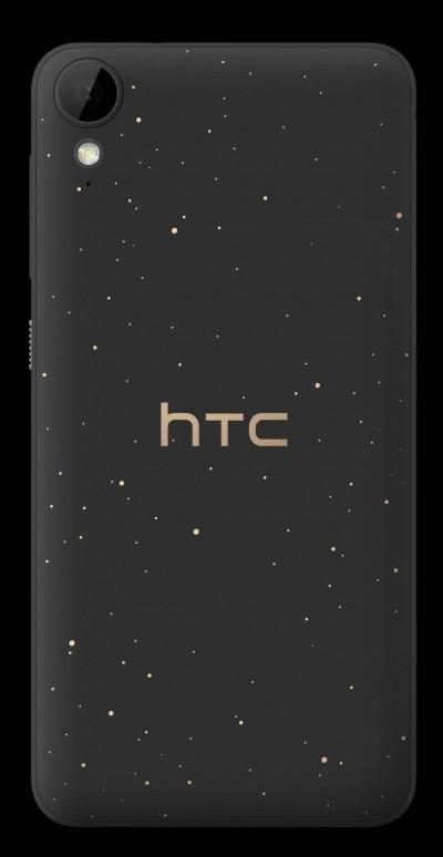 DESIGN-UL CELOR MAI RECENTE SMARTPHONE-URI HTC PREZINTĂ TENDINŢELE DIN MODA URBANĂ