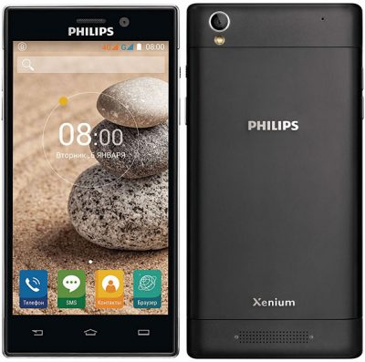 Philips Xenium V787 – review video
