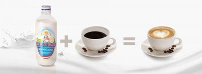 """Consumul de cafea cu lapte condensat Maresi, un obicei al consumatorilor rafinați O campanie națională – ,,Cafeaua mea s-a îndrăgostit de laptele Maresi!"""""""