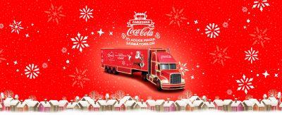 Caravana Coca-Cola a ajuns in Bucuresti