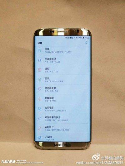 Samsung Galaxy S8 – primele imagini