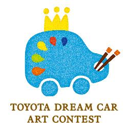 Toyota îi provoacă pe cei mici să-și imagineze cum va arăta mașina viitorului