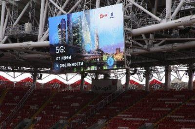 Ericsson și MTS testează noi funcționalități 5G