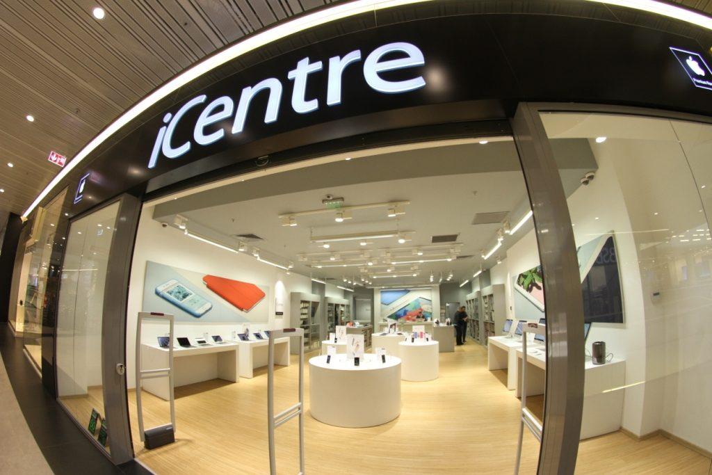iCentre include în portofoliul său senzorii FIBARO certificați de Apple pentru HomeKit
