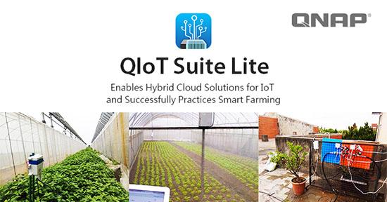 Aplicații IoT în ferme agricole inteligente cu QNAP QIoT Suite Lite