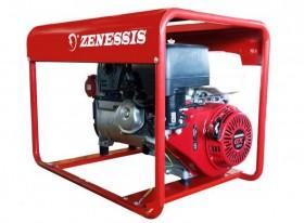 Cogenerarea, solutie eficienta in economisirea de energie