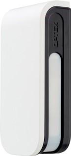 Optex lanseaza seria de senzori cortina BX Shield