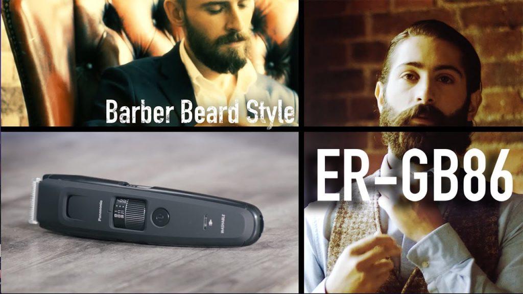 Panasonic prezintă noile mașini de tuns barba ER-GB96 și ER-GB86  Putere ridicată pentru modelarea ușoară a unei bărbi mari