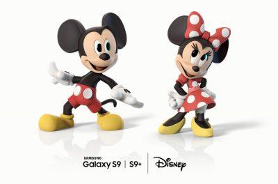Samsung și Disney creează magie cu AR Emoji disponibile pe Galaxy S9 și S9+ Cele mai iubite personaje Disney sunt aduse la viață cu ajutorul  noilor Samsung Galaxy S9 și S9+
