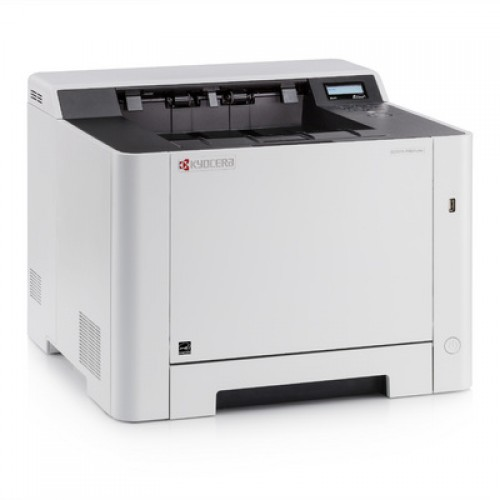 Ce trebuie urmarit atunci cand achizitionam o imprimanta multifunctionala