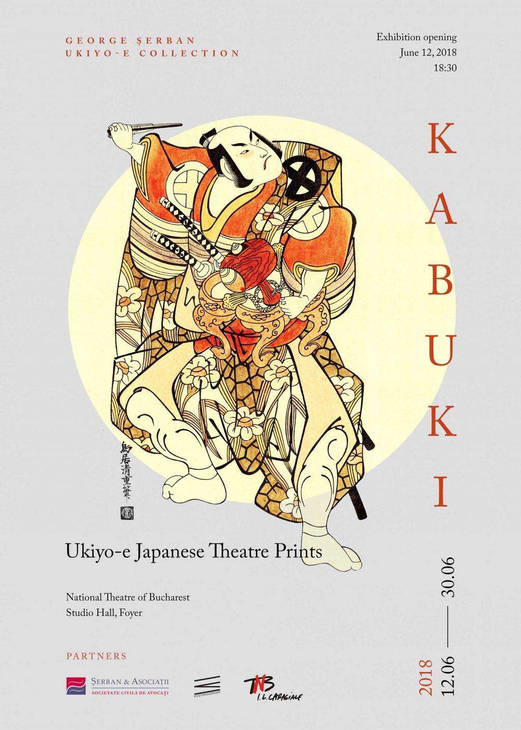 Prima expozitie din Romania de stampe japoneze din secolele XVIII si XIX, cu actori si scene de teatru Kabuki, provenind dintr-o colectie privata