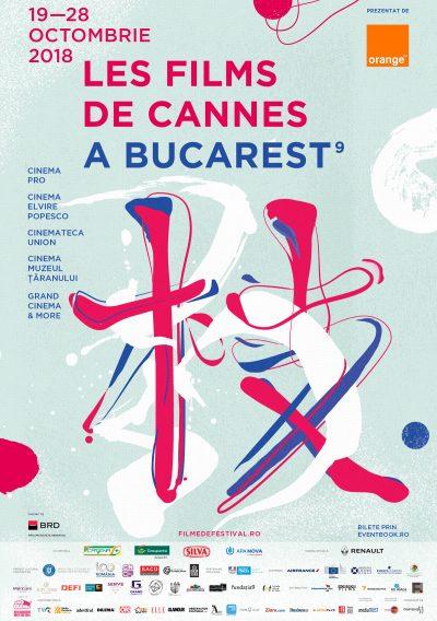 S-au pus în vânzare biletele pentru Les Films de Cannes à Bucarest 2018