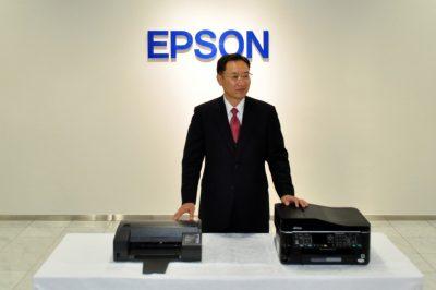 Președintele Epson Minoru Usui a fost decorat cu prestigioasa Medalie de Onoare cu Panglică Albastră